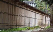 belátásgátló kerítés